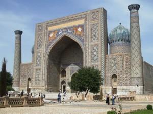 Samarkand, Uzbekistan http://uzbekistan.visacentre.org.uk